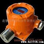 供应毒性气体报警器KS5301017科思佳