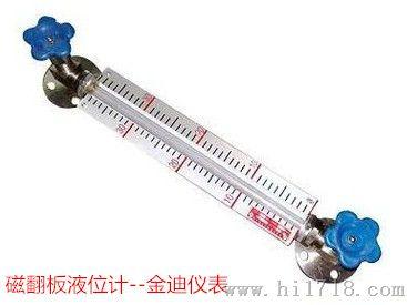 供应玻璃管液位计标准/规格