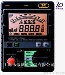 3125高压绝缘测试仪技术参数