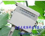 供应无线联KSW无线温湿度记录仪直销