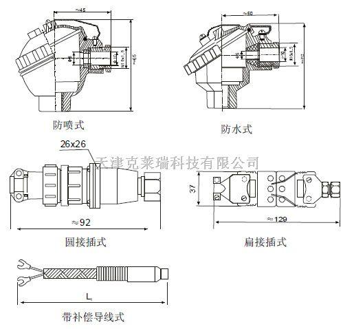 哈尔滨铠装防爆热电阻,端面热电阻价格,双路热电阻