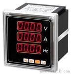 电流电压频率仪表