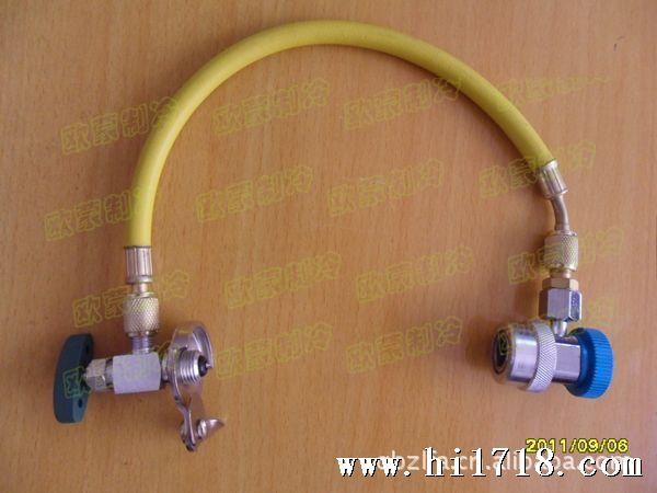 汽车空调冷媒加氟工具(厂家直销)