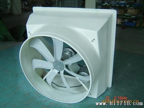 工业风机 排风扇 换气扇 工业排气扇-东莞市品顺科技有限公司