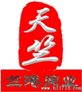 logo logo 标志 设计 图标 335_377