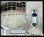 亿车安Q9声控360度无缝鸟瞰全景行车记录仪+4.3寸支架显示器