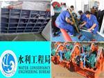 水利机械启闭机液压油污染度检测仪水利工程
