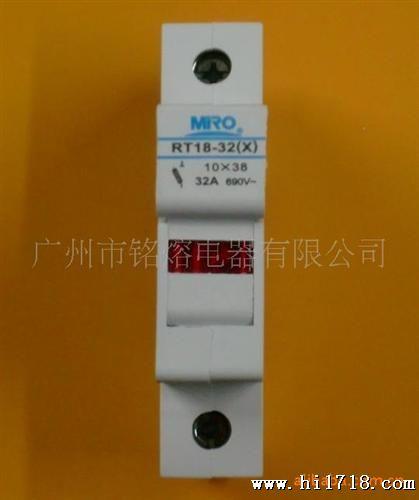 熔断器底座 rt18-32x 2p 二极 (带灯)