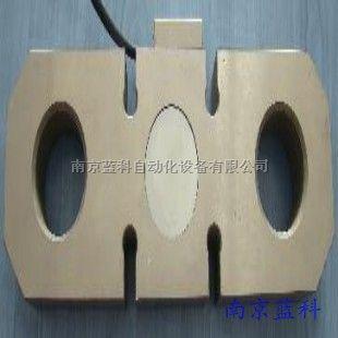 南京蓝科   起重超载检测 板环拉力传感器LKL-119