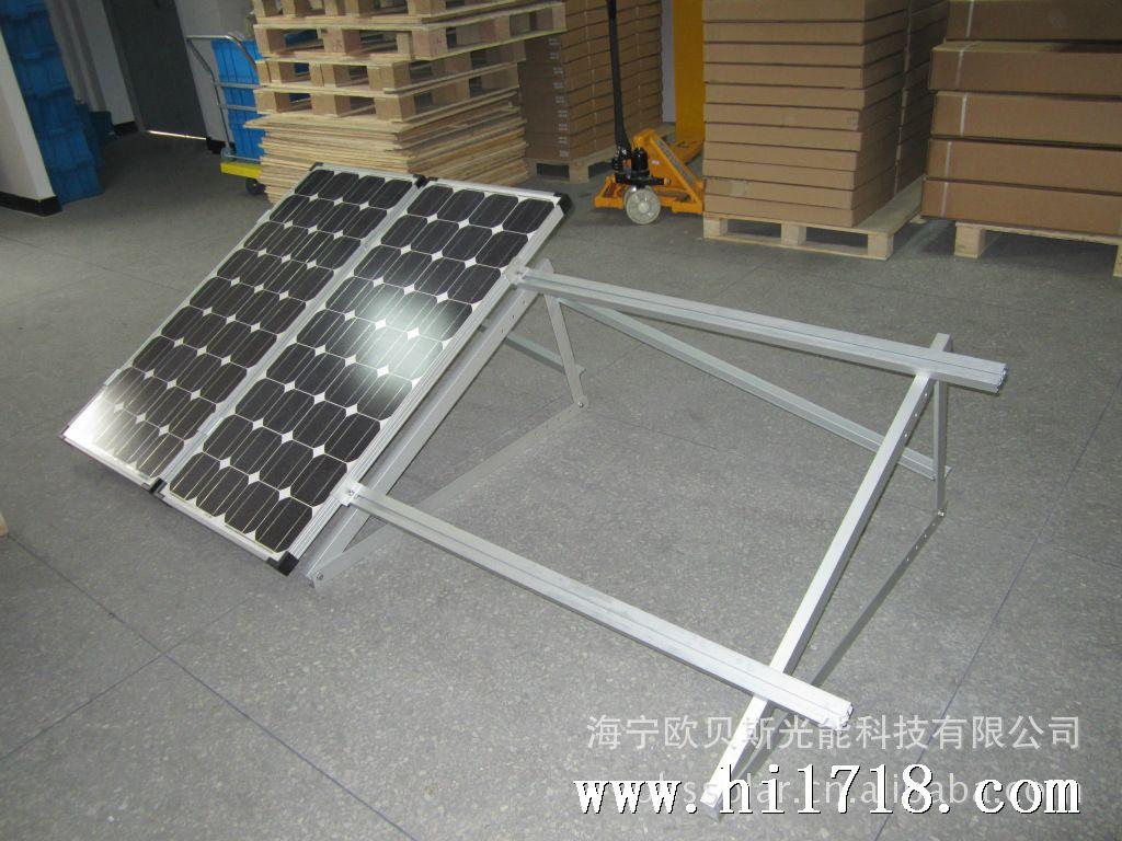 oversea contact way:info@obssolar.com 本公司专业生产太阳能电池板地面安装系统支架,专业设计的铝合金轨道、Z型卡件和轨道连接技术使之不再需要现场加工,并能快速、便捷的安装太阳能板,更加简单、快捷,我们出口澳洲的产品已经通过AS1170的检测.欢迎来电咨询,销售电话0573-87267966 手机 013957335733 安装地点: 地面或平面屋顶 安装角度:10-45° 抗风能力:36m/s 雪荷载:1.