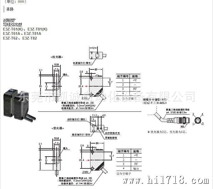 电路 电路图 电子 设计 素材 原理图 684_607