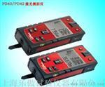 激光測距儀,升級款PD40激光測距儀