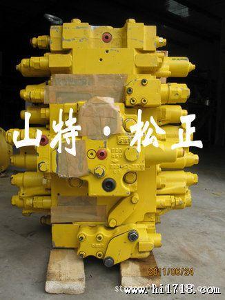 小松400-6阀723-40-70200小松挖掘机主控阀总成图片