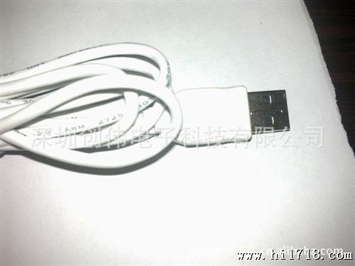 专业生产USB扫描仪连接线 高品质连接线