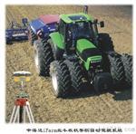 農機拖拉機自動導航設備
