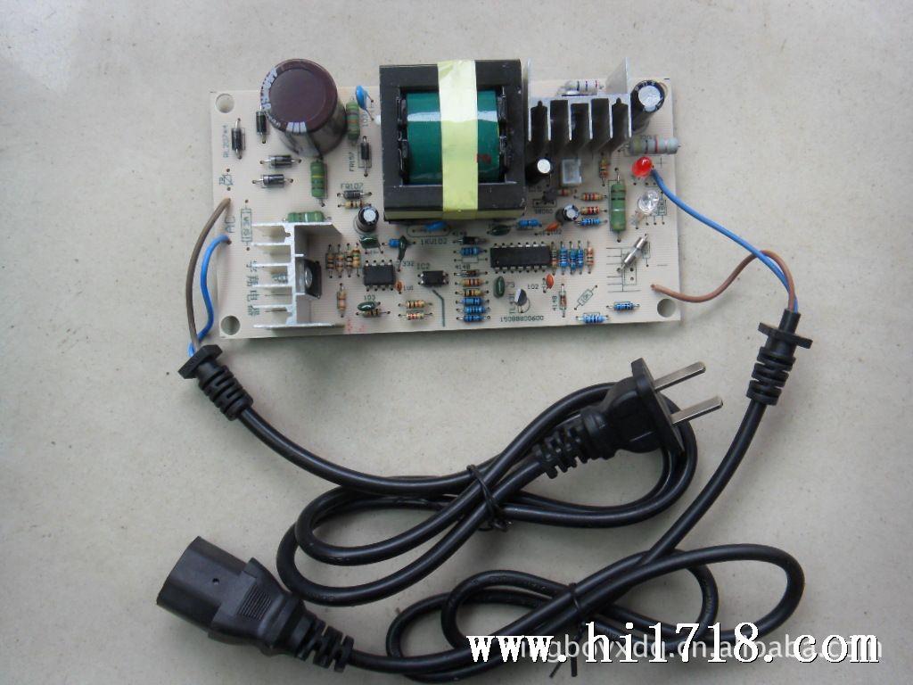 48v20ah电动车智能充电器(图)