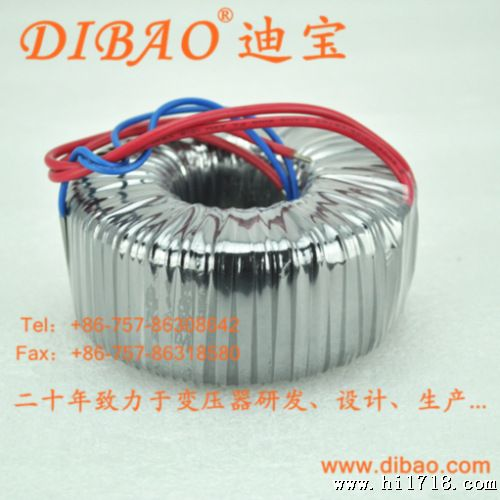 功放环形变压器 dac解码器环形变压器