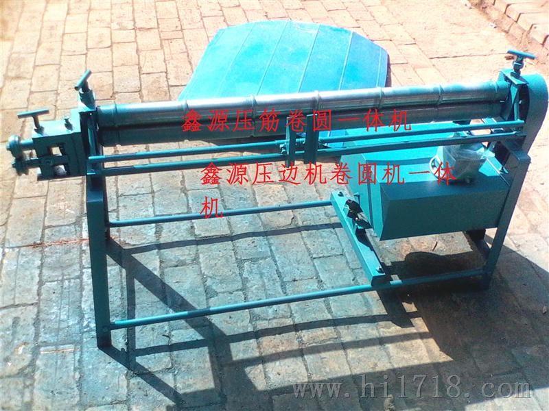 设备保温管道河北长宏塑料制品厂图片