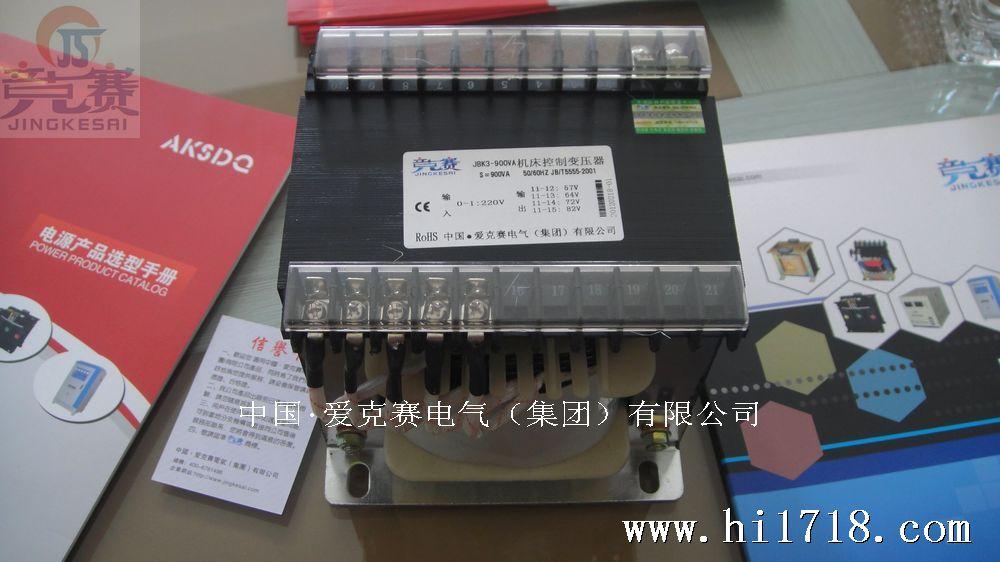 爱克赛供应jbk3机床控制变压器 jbk3-1000va变压器