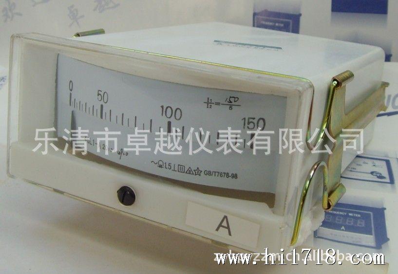 dym1动槽式水银气压表它是一根图片