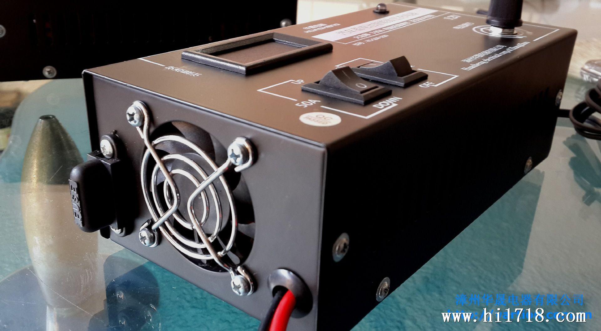单数显可调多功能汽车大功率智能电瓶充电器 正负脉冲
