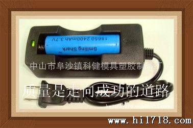 [热销智能]电池充电器 18650充电器 智能充满自停 防过充保护
