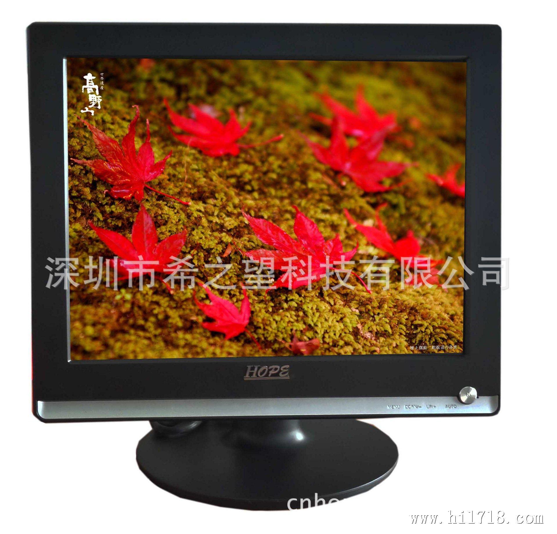 江苏南京工厂直销 32寸液晶监视器 各尺寸LED高... - 中国供应商