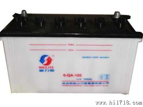 汽车电瓶 12v电压45