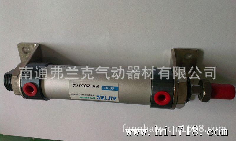 台湾亚德客气缸安装支架lb适用于ma20 25 mal20 25图片