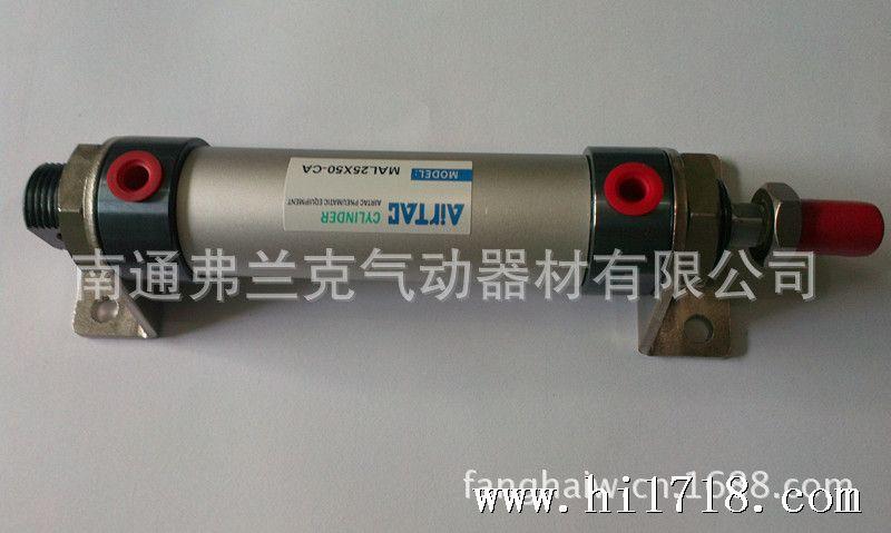 台湾亚德客气缸安装支架lb适用