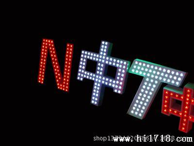 广州LED点阵式发光招牌制作 冲孔LED灯珠发光标识制作