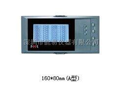 NHR-7710A-2-A-1P液晶显示多路巡检仪新虹润仪表