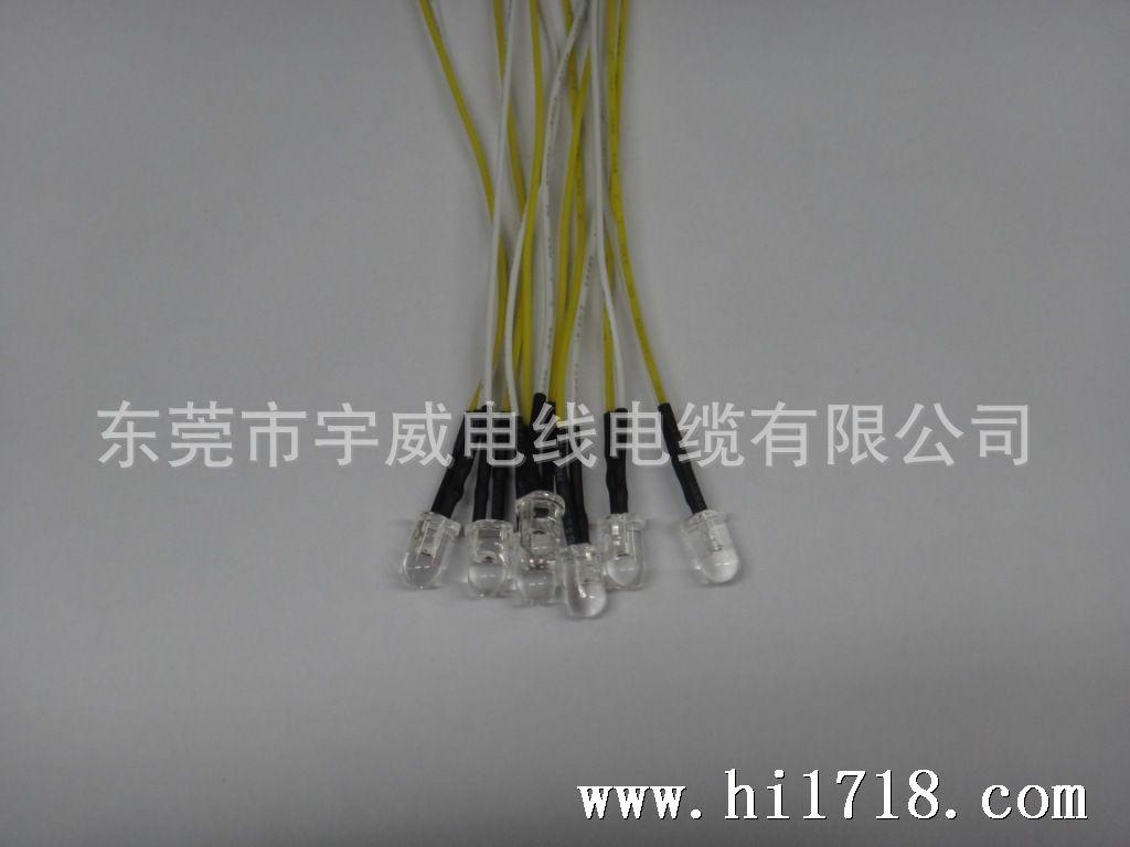 宇威供应led灯具连接线使用电线