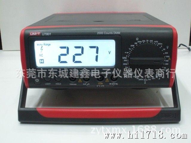 优利德ut-801台式数字万用表电容