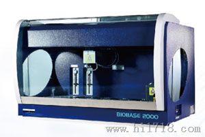 山东博科全自动酶免分析系统BIOBASE2000型