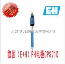 供德国E+H全系列产品MT180,TMT181,TMT182,TMT184,TMT187