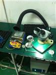 科飞KF-200焊锡烟雾净化器