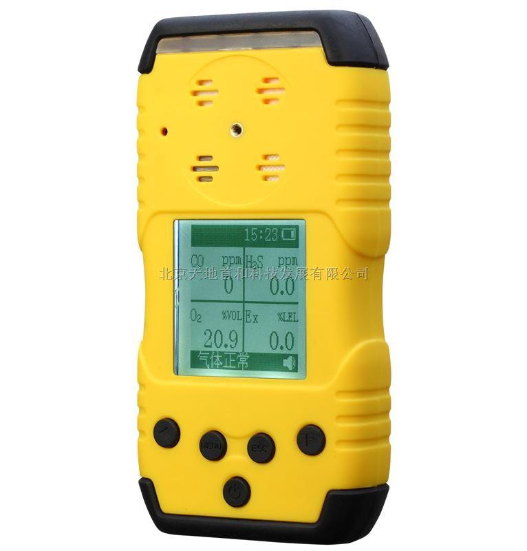 便携式光学检测仪,手持式鼠标v光学报警仪TD1酒精空中乙醇图片