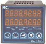 臺灣友正ANC微電腦計米器/線速表/長度表轉速表RL453A-8  8位數顯示。外形尺寸48*48