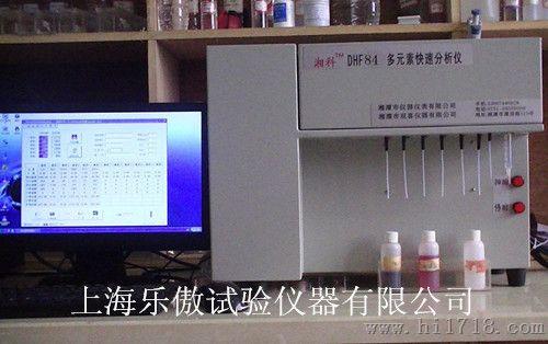 微量元素分析仪