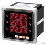 9方形单相电压表 96*96