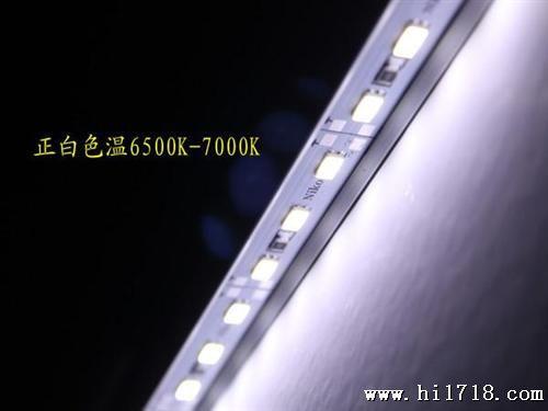 led硬灯条接线安装图解