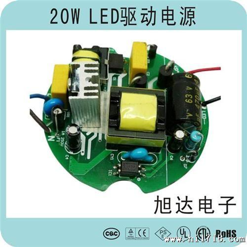 led电源 led圆形电源板 led驱动电源 内置led电源 圆形led电源