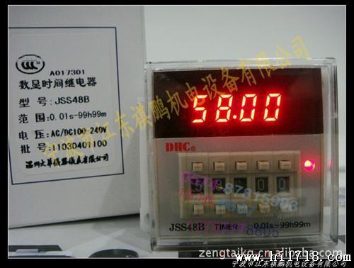 热销jss48b时间继电器 dhc大华仪表宁波总公司