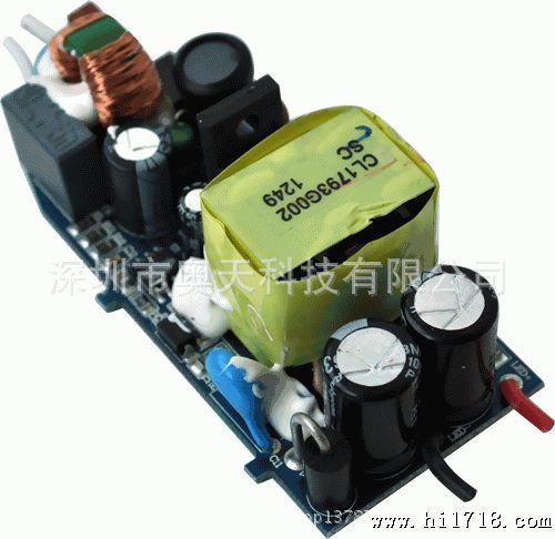 12-18w高端恒流驱动电源at1793//led投光灯,泛光灯