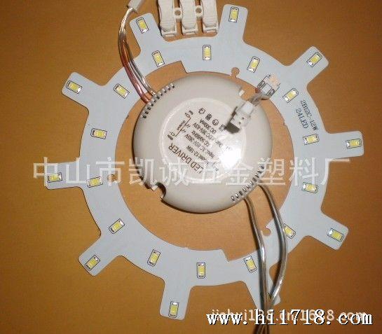 厂家直销梅花led吸顶灯光源 5730led光源 led环形灯光源