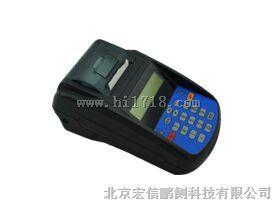 宏信HX-2000P便携式超声波流量计