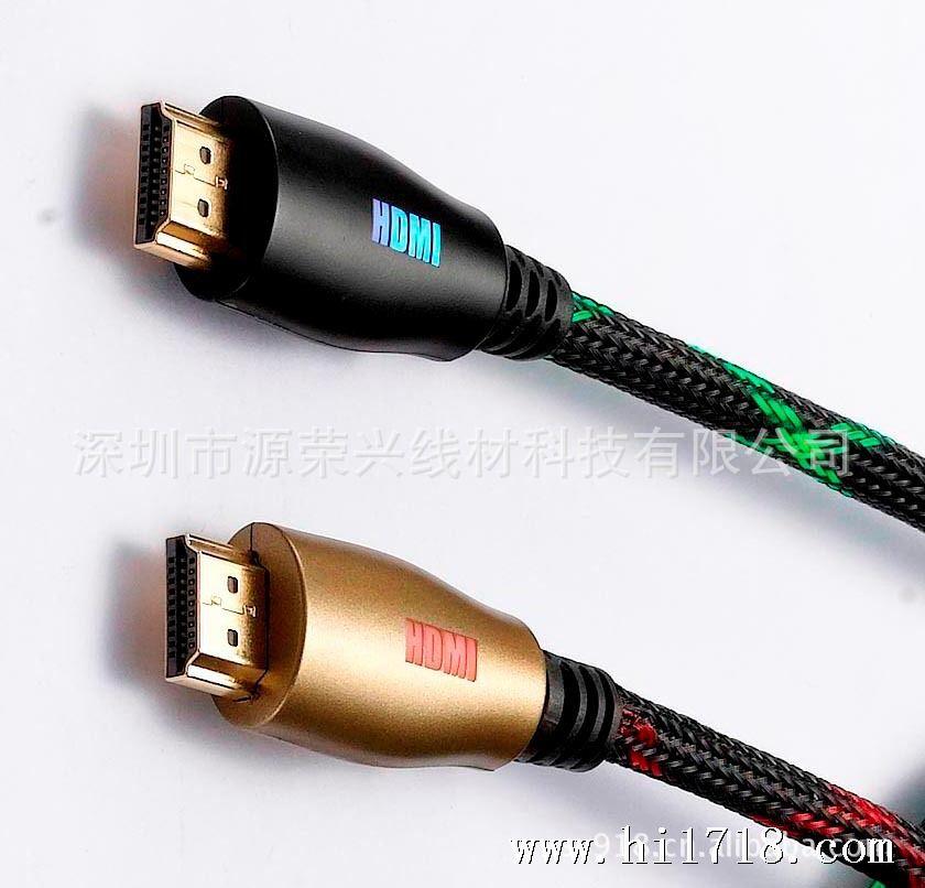 连接线 1080p hdmi线  【产品用途】        适用于电脑, 液晶电视,电