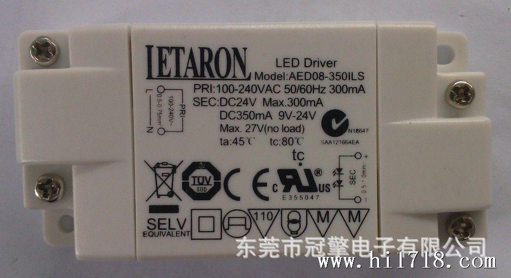 ul/cul/tuv/saa/ce认证8w 24v恒压led驱动器