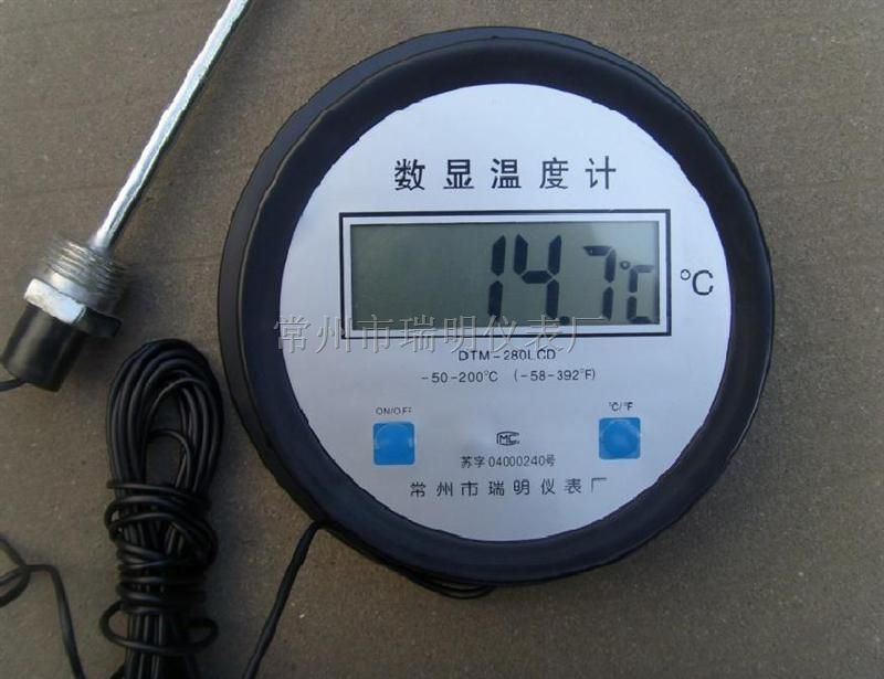 DTM-280数显式温度计规格,数显温度计型号